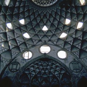 Boroujerdi's House